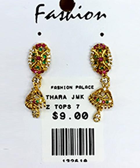 i-jewelry-2